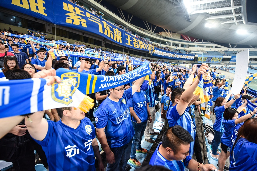 Suning's Young Life